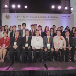 13th Hitachi Young Leaders Initiative