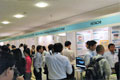 Hitachi Booth being one of the exhibitors in the Congress'11