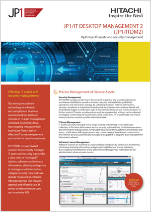 Download JP1 IT Desktop Management Leaflet