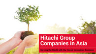 Hitachi  Corporate Brochure