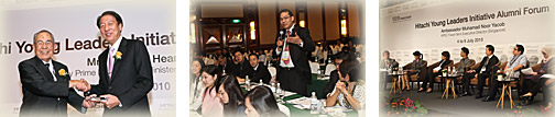 [image] 10th Hitachi Young Leaders Initiative Alumni Forum