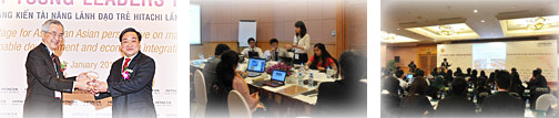 [imege] 11th Hitachi Young Leaders Initiative